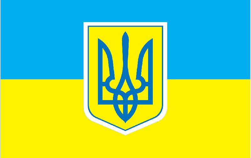 flag-gerb1-ukrainy_b